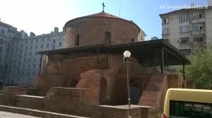 Chiesa di San Giorgio Sofia