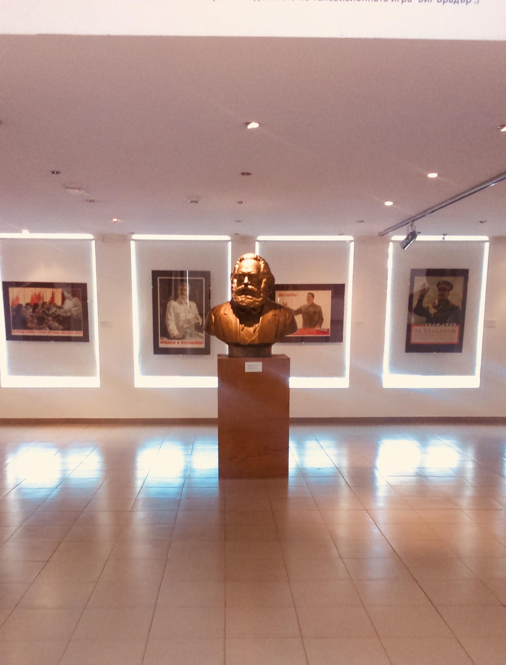 sofia museo arte socialista