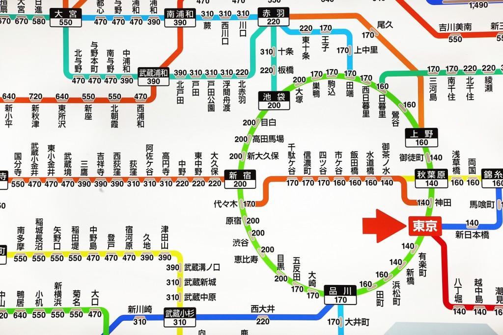 tokyo metropolitana