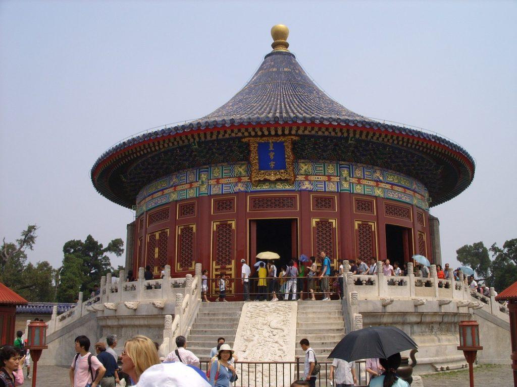Tempio del cielo Volta imperiale del cielo