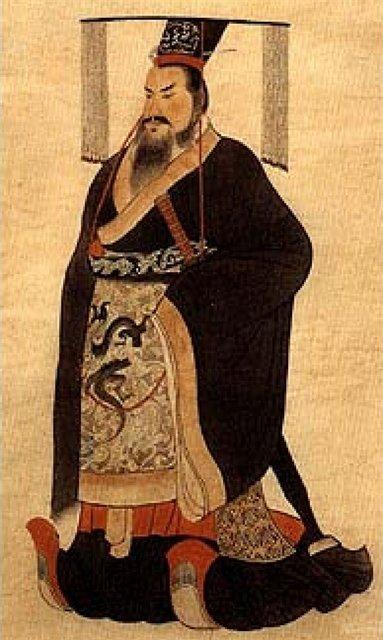 imperatore qin